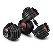 Adjustable Dumbbells Set 25KG Pair